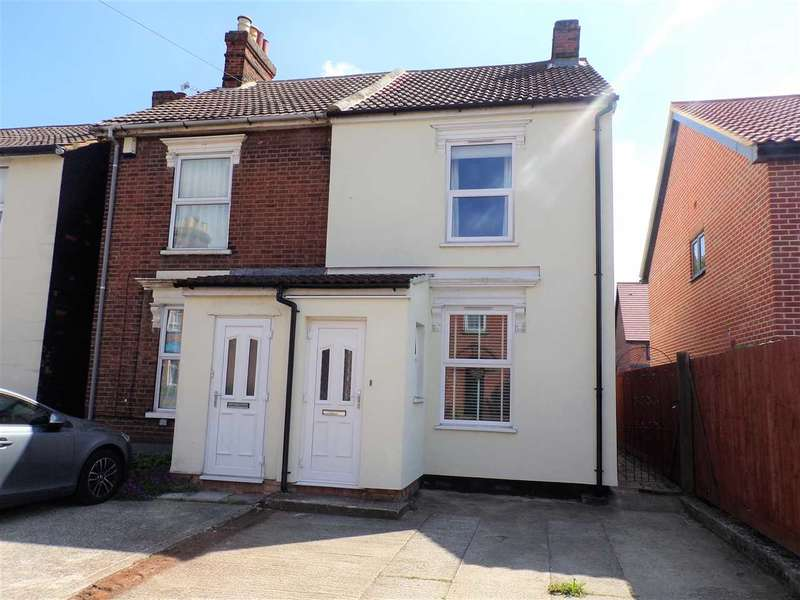 2 Bedrooms Semi Detached House for sale in Cauldwell Hall Road, Ipswich