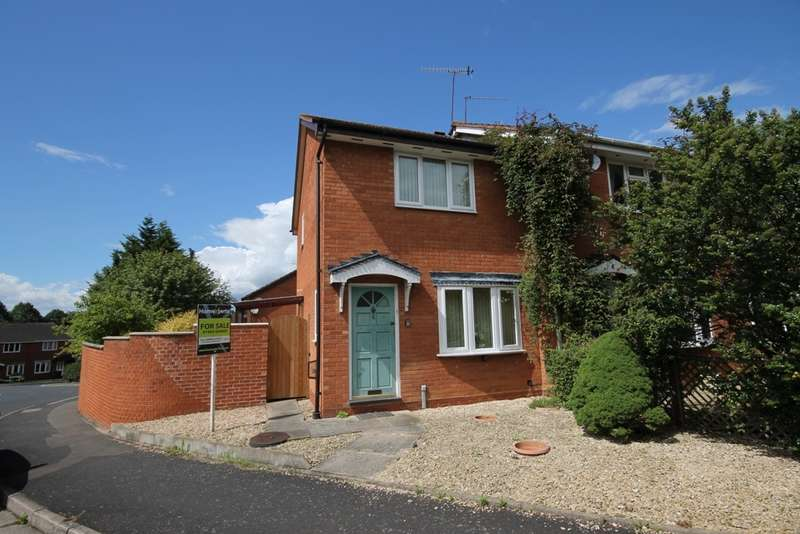 2 Bedrooms End Of Terrace House for sale in Turners Close, Worcester, WR4
