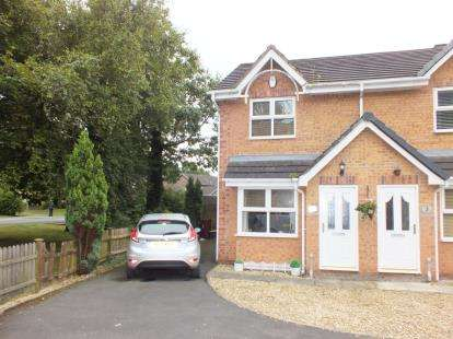 2 Bedrooms Semi Detached House for sale in Calderbank Close, Leyland