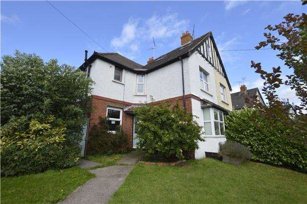4 Bedrooms Semi Detached House for sale in Stratford Road, Stroud, Gloucestershire, GL5 4AL