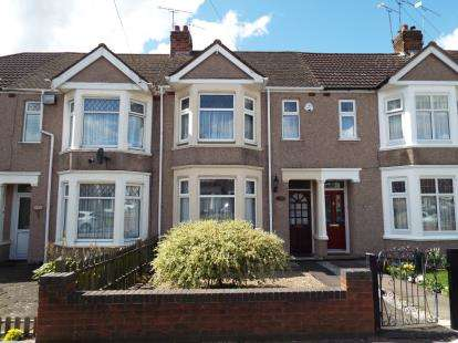3 Bedrooms Terraced House for sale in Mapleton Road, Coundon, Coventry