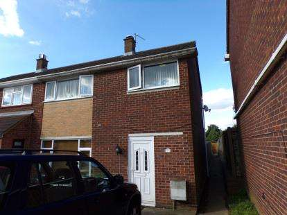 3 Bedrooms End Of Terrace House for sale in Buckfast Avenue, Bletchley, Milton Keynes