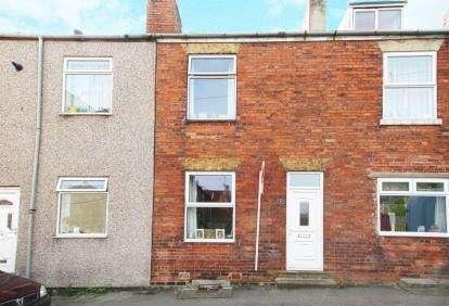 2 Bedrooms Terraced House for sale in Gosber Road, Eckington, Sheffield, Derbyshire