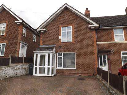 3 Bedrooms End Of Terrace House for sale in West Boulevard, Quinton, Birmingham, West Midlands