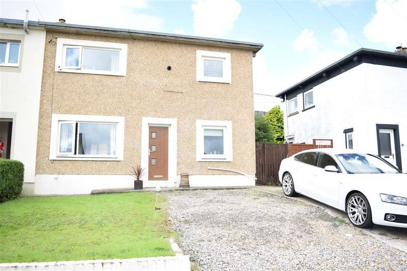 3 Bedrooms End Of Terrace House for sale in Croft Crescent, Dearham, Maryport