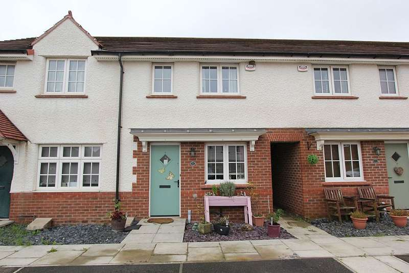 2 Bedrooms Terraced House for sale in Esther Way, Scartho Top, Grimsby, Lincolnshire, DN33 3GN