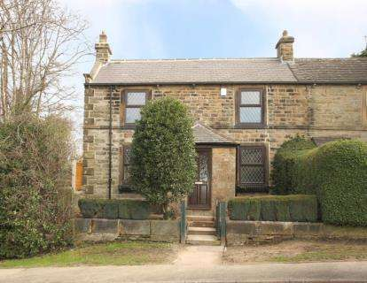 2 Bedrooms Terraced House for sale in Eckington Road, Coal Aston, Dronfield, Derbyshire