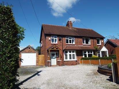 3 Bedrooms House for sale in Stock Lane, Wynbunbury, Nantwich, Cheshire