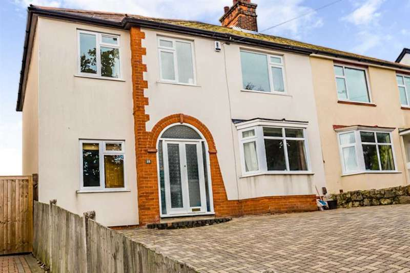5 Bedrooms Semi Detached House for sale in Sutton Road, Maidstone