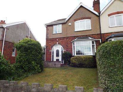 3 Bedrooms Semi Detached House for sale in Horseley Road, Tipton, West Midlands