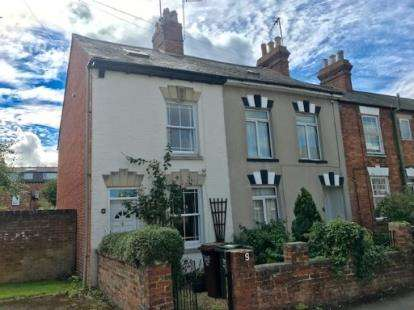 2 Bedrooms End Of Terrace House for sale in South Street, Banbury, Oxfordshire