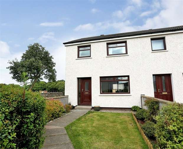 3 Bedrooms End Of Terrace House for sale in Craigmaroinn Gardens, Aberdeen