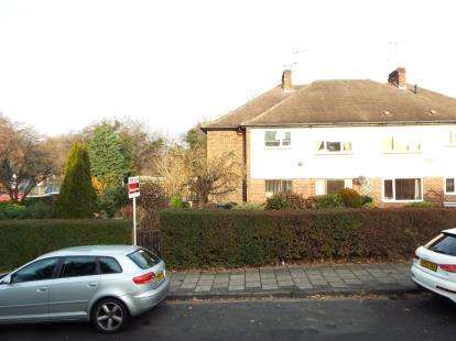 2 Bedrooms Maisonette Flat for sale in Hanley Avenue, Bramcote, Nottingham, Nottinghamshire