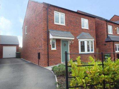 4 Bedrooms Detached House for sale in Greendale Road, Nuneaton, Warwickshire