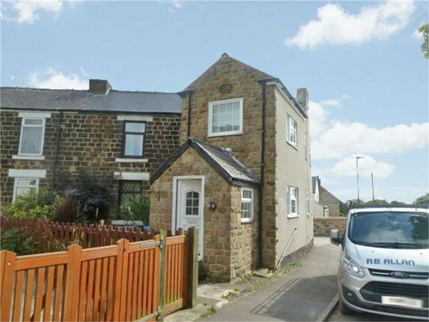 2 Bedrooms End Of Terrace House for sale in Oaks Lane, Sheffield, South Yorkshire