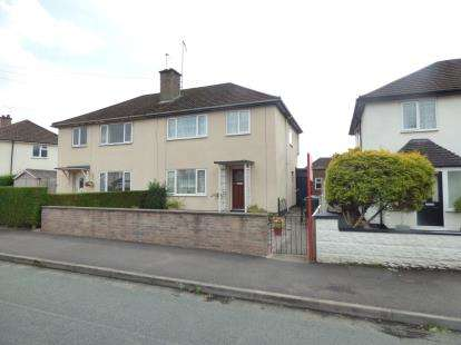 3 Bedrooms Semi Detached House for sale in Hurlingham Road, Stafford