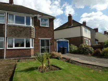3 Bedrooms Semi Detached House for sale in Silver Street, Whitwick, Coalville