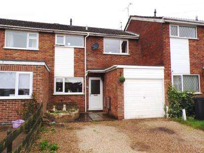 3 Bedrooms Terraced House for sale in St. Martins Drive, Desford, Leicestershire, England