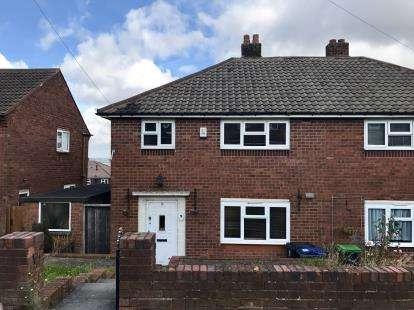 3 Bedrooms Semi Detached House for sale in Wheatsheaf Road, Tividale, Oldbury, West Midlands