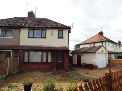 3 Bedrooms Semi Detached House for sale in Leyland Drive, Saltney Ferry, Chester, Flintshire, CH4