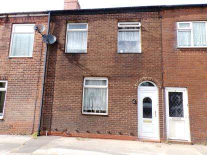 3 Bedrooms Terraced House for sale in Dicconson Lane, Westhoughton, Bolton, Greater Manchester, BL5