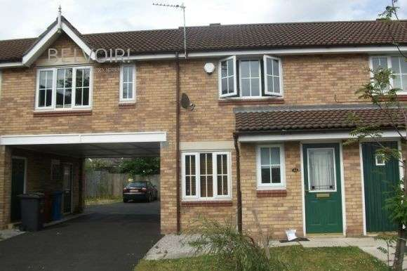 2 Bedrooms End Of Terrace House for rent in Bellfield Close, Manchester