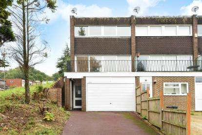 3 Bedrooms End Of Terrace House for sale in Sunningvale Avenue, Biggin Hill, Westerham