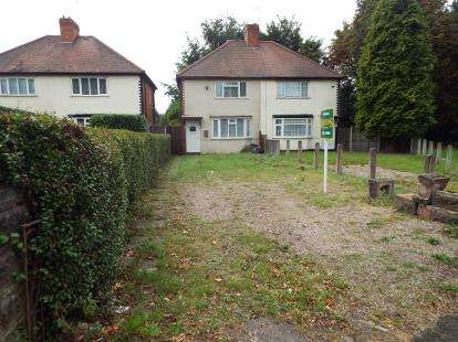 3 Bedrooms Semi Detached House for sale in Park Lane, Bushbury, Wolverhampton, West Midlands