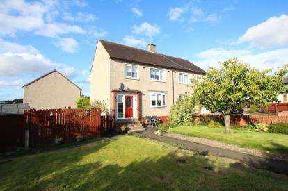 3 Bedrooms Semi Detached House for sale in Ramage Road, Carluke