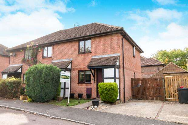 2 Bedrooms End Of Terrace House for sale in Hatch Warren, Basingstoke, Hampshire