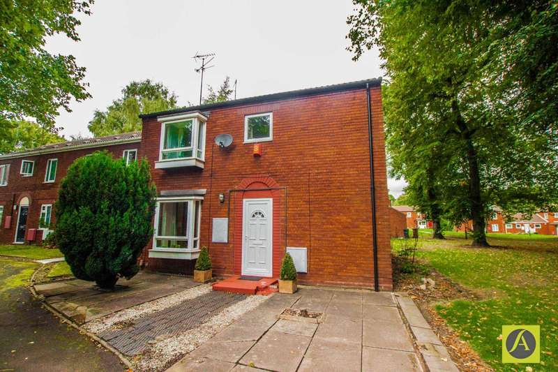3 Bedrooms End Of Terrace House for sale in 33 Tremain Gardens, Wolverhampton, WV1 0AP