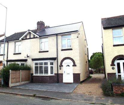 3 Bedrooms Semi Detached House for sale in Burntwood Road, Hammerwich