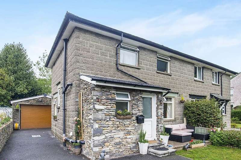 3 Bedrooms Semi Detached House for sale in Broadfield, Troutbeck Bridge, Windermere, LA23