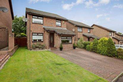 3 Bedrooms Detached House for sale in Whiteford Court, Hamilton, South Lanarkshire