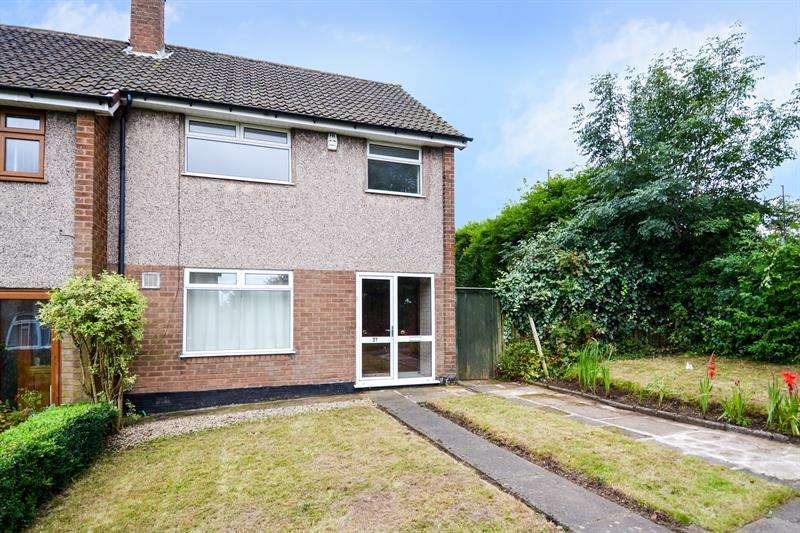 3 Bedrooms End Of Terrace House for sale in Peach Ley Road, Bournville Village Trust, Birmingham