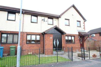 3 Bedrooms Terraced House for sale in Harbury Place, Yoker, Glasgow