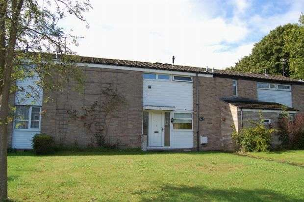 3 Bedrooms Terraced House for sale in The Witham, The Grange, Daventry NN11 4QW