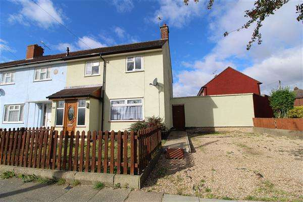 3 Bedrooms End Of Terrace House for sale in Elmcroft Road, Ipswich