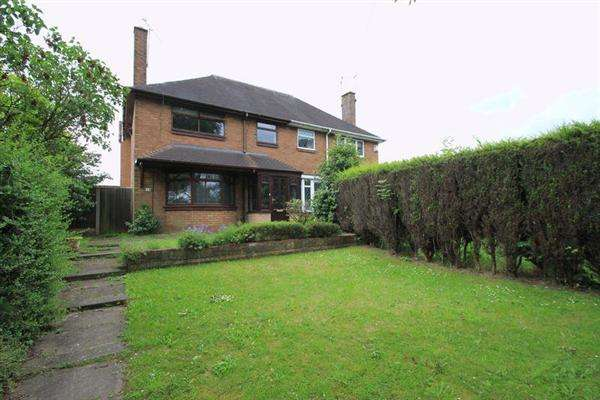 3 Bedrooms Semi Detached House for sale in Moss Pit, Stafford