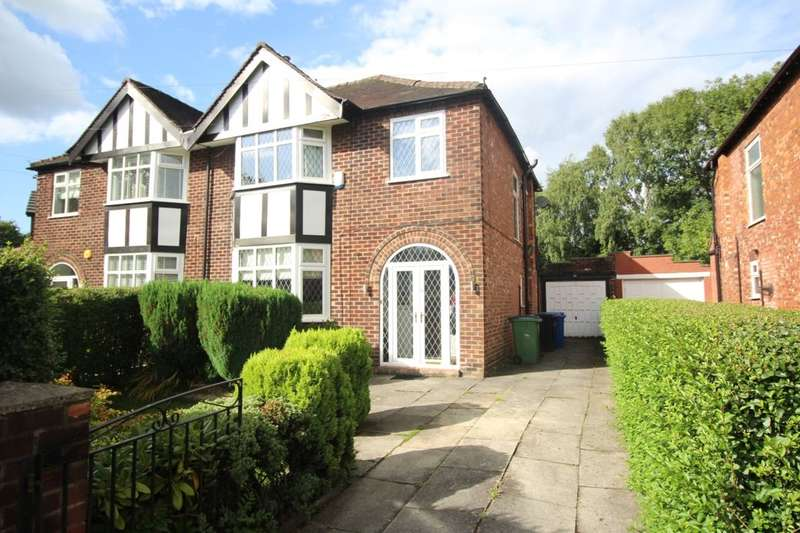 3 Bedrooms Semi Detached House for sale in West Park Road, Bramhall, Stockport, SK7