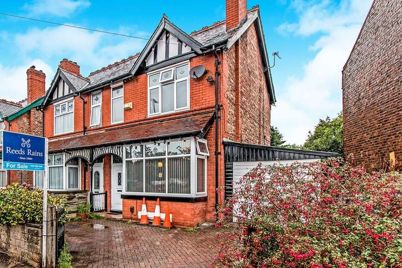 3 Bedrooms Semi Detached House for sale in Old Hall Road, SALE, M33