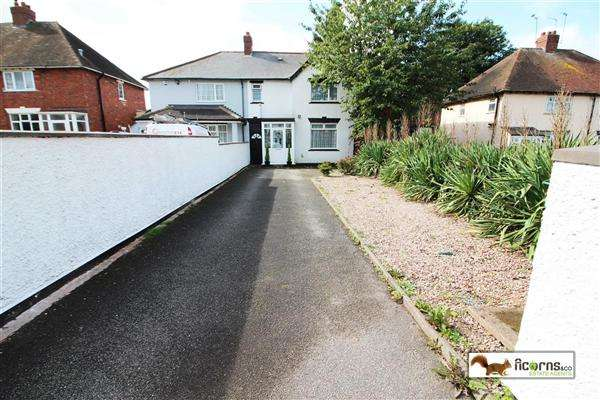 3 Bedrooms Terraced House for sale in Walsall Wood Road, Aldridge