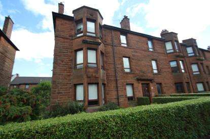 2 Bedrooms Flat for sale in Gadie Street, Glasgow