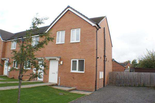 3 Bedrooms End Of Terrace House for sale in Spiro Court, Consett