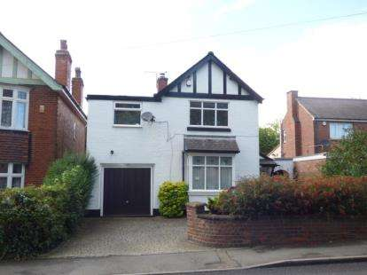 3 Bedrooms Detached House for sale in Stenson Road, Derby, Derbyshire