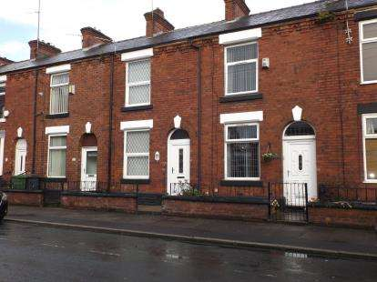 2 Bedrooms Terraced House for sale in Bowden Street, Denton, Manchester, Greater Manchester