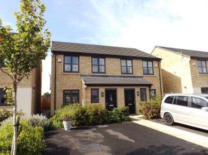 2 Bedrooms Semi Detached House for sale in Poppy Field Way, Pilling, Preston, United Kingdom, PR3