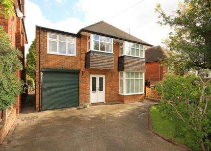 4 Bedrooms Detached House for sale in Sunningdale Mount, Sheffield, South Yorkshire