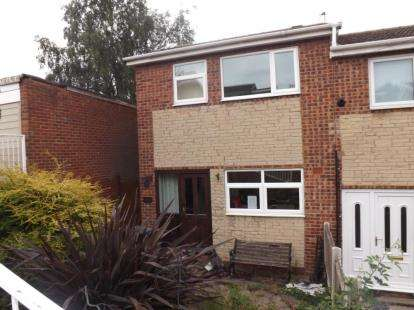 2 Bedrooms End Of Terrace House for sale in Sunnybank Crescent, Brinsworth, Rotherham, South Yorkshire