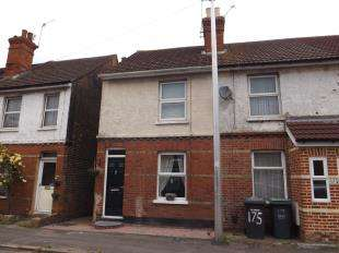 2 Bedrooms End Of Terrace House for sale in Vale Road, Tonbridge